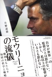 Mou_cover